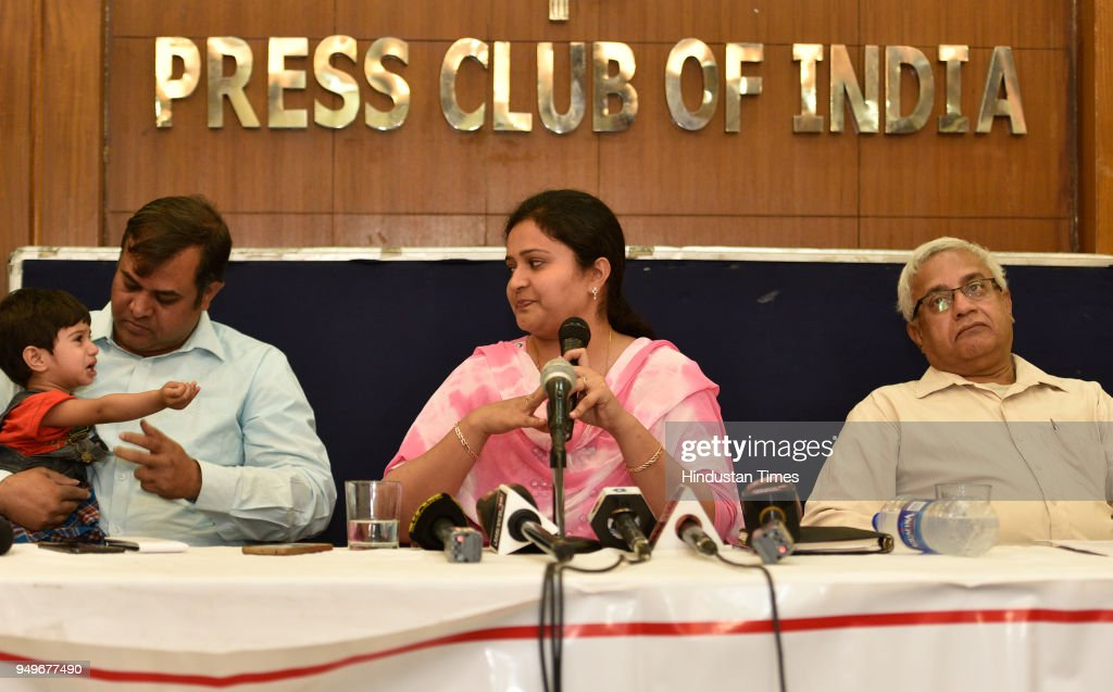 Press Conference Of Family Of Kafeel Khan, Prime Accused in Gorakhpur BRD Medical College Tragedy