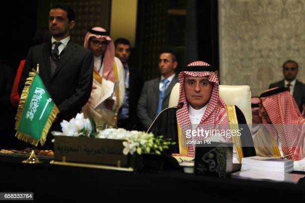 Adel Al Jubeir, Saudi foreign minister attends during the foreign ministers meeting prior to the Arab leaders Summit that takes place on March 29th,...