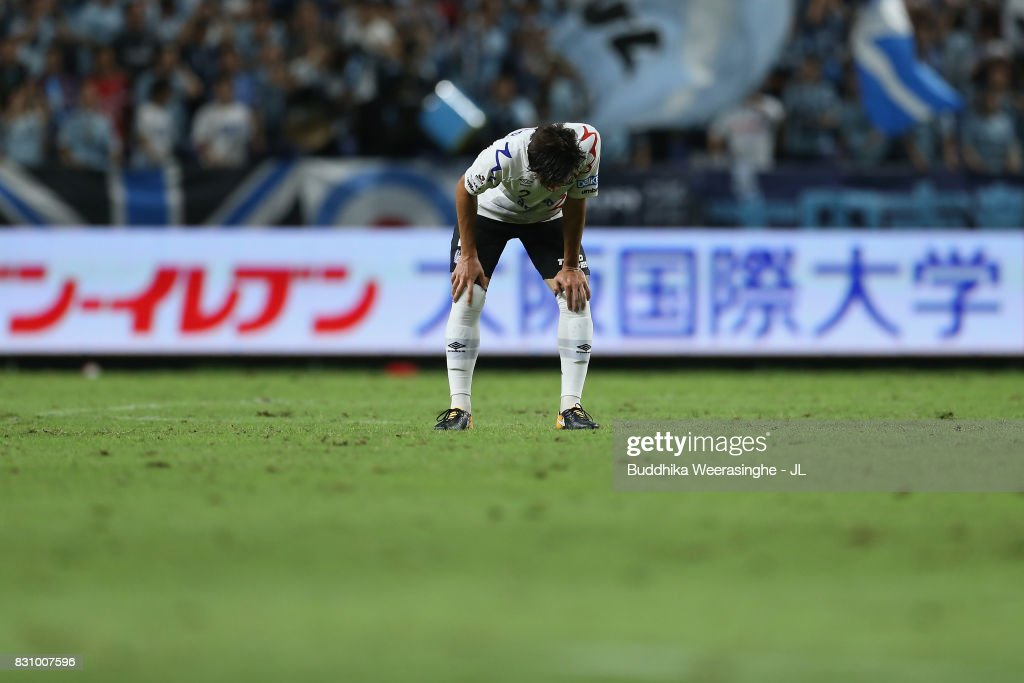 Ademilson of Gamba Osaka reacts their 0-2 lose in the J.League J1 match between Gamba Osaka and Jubilo Iwata at Suita City Football Stadium on August 13, 2017 in Suita, Osaka, Japan.