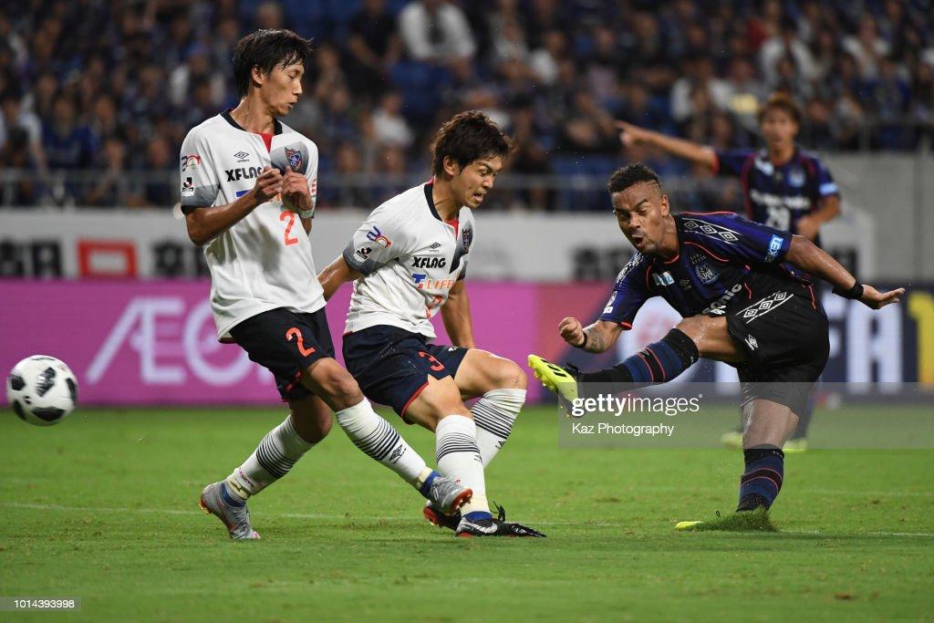 Gamba Osaka v FC Tokyo - J.League J1