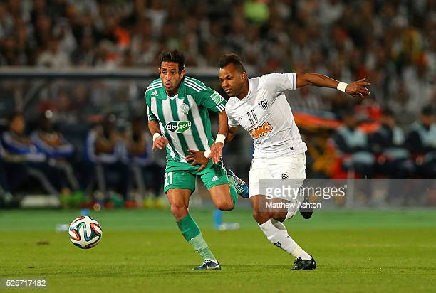 Adil Karrouchy of Raja Casablanca and Victor of Atletico Mineiro