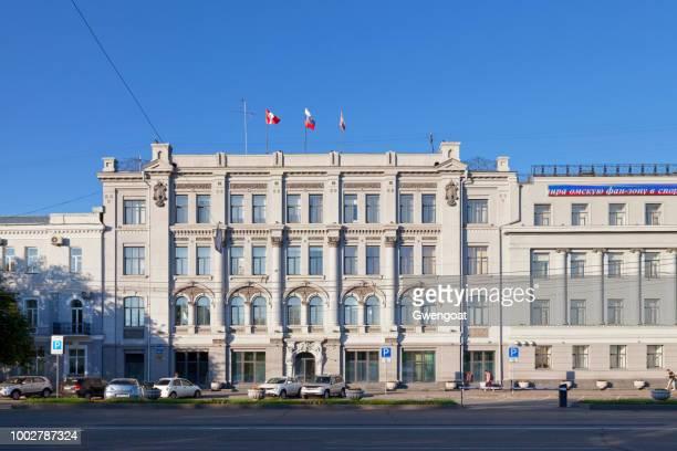 administración de la ciudad de omsk - gwengoat fotografías e imágenes de stock