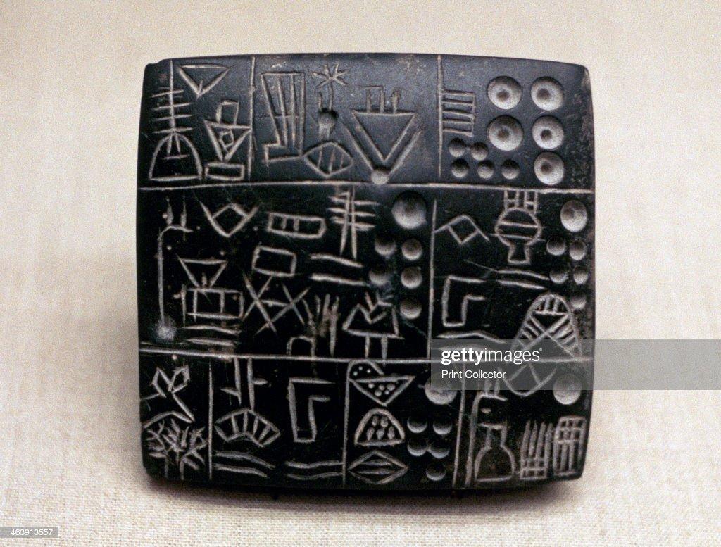 Administrative tablet of clay, Mesopotamian/Sumerian, 3100-2900 BC. : ニュース写真