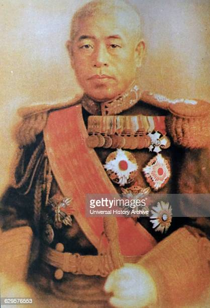 Admiral Isoroku Yamamoto Appointed commander of the Combined Fleet in 1939 He contributed to the development of the Japanese naval and air forces and...