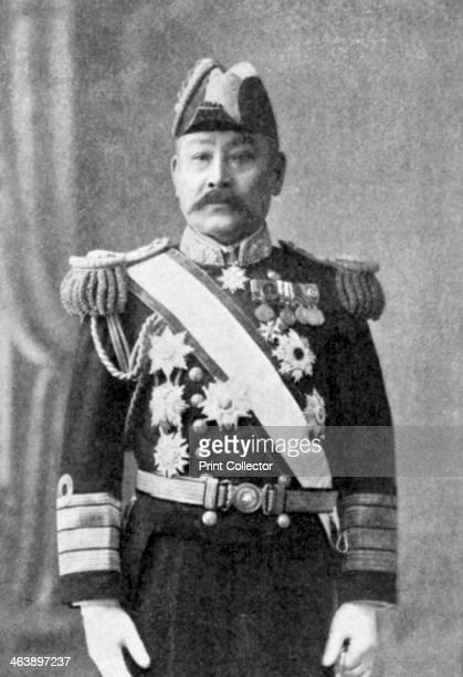 Admiral Sukeyuki Ito Chief of Naval Board of Command RussoJapanese War 19045