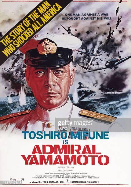 Admiral Yamamoto poster US poster art Toshiro Mifune 1968