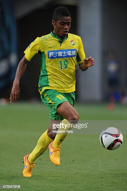 Ado Onaiwu of JEF United Chiba in action during the JLeague second division match between JEF United Chiba and Yokohama FC at Fukuda Denshi Arena on...