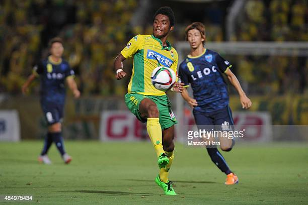 Ado Onaiwu of JEF United Chiba in action during the JLeague second division match between Yokohama FC and JEF United Chiba at Nippatsu Mitsuzawa...