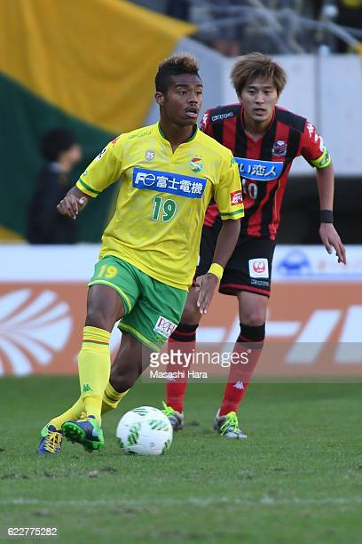 Ado Onaiwu of JEF United Chiba in action during the JLeague second division match between JEF United Chiba and Consadole Sapporo at Fukuda Denshi...