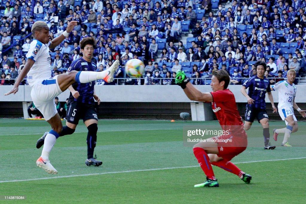 JPN: Gamba Osaka v Oita Trinita - J.League J1