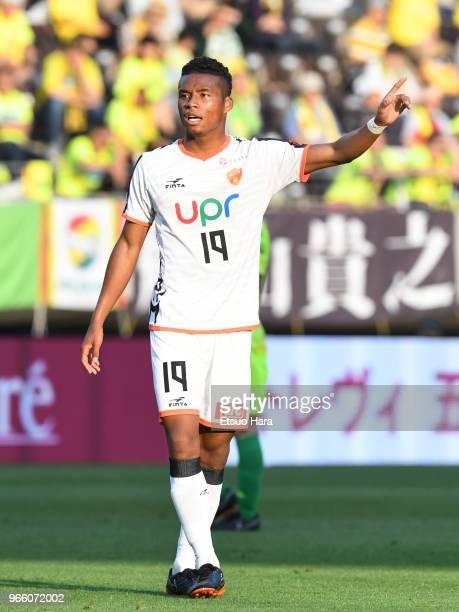 Ado Onaiwu of Renofa Yamaguchi gestures during the JLeague J2 match between JEF United Chiba and Renofa Yamaguchi at Fukuda Denshi Arena on June 2...