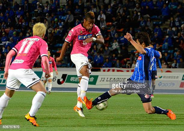 Ado Onawu of JEF United Chiba shoots at goal during the JLeague second division match between Mito HollyHock and JEF United Chiba at Ks Denki Stadium...