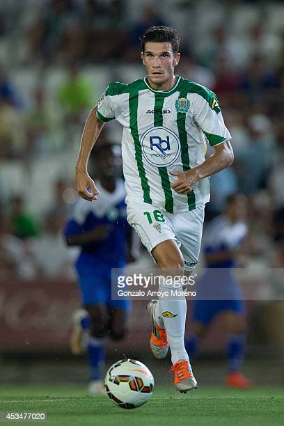 Adrian Cuevas of Cordoba CF controls the ball during the pre season friendly match between Cordoba CF and Raja de Casablanca at El Arcangel stadium...