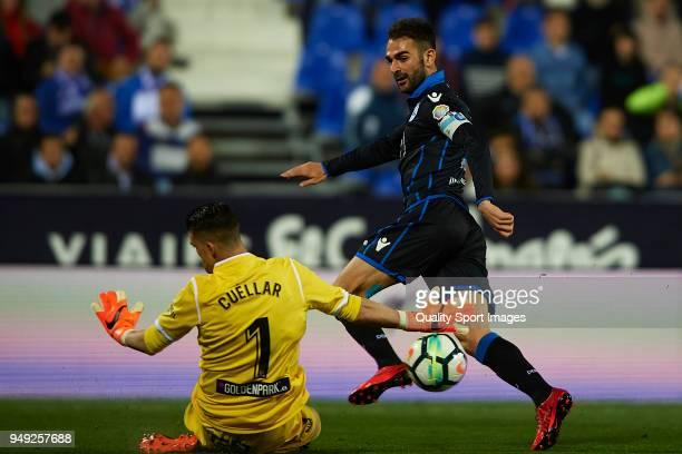 Adrian Lopez of Deportivo La Coruna in action during the La Liga match between Leganes and Deportivo La Coruna at Estadio Municipal de Butarque on...