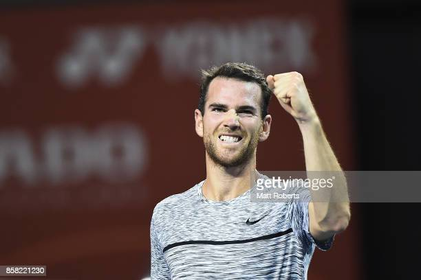 Adrian Mannarino of France celebrates winning his quarterfinal match against Yuichi Sugita of Japan on day five of the Rakuten Open at Ariake...