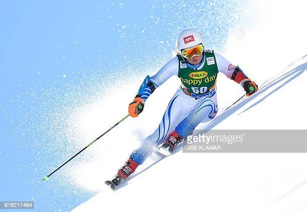 Adriana Jelinkova of Netherland competes during the first run of the ladies' giant slalom of the FIS ski world cup in Soelden Austria on October 22...
