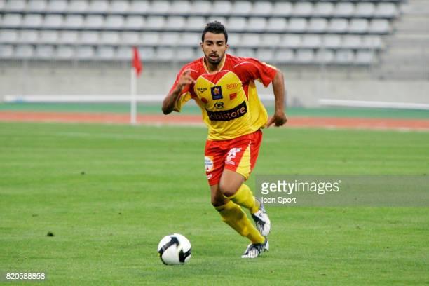 Adrien FAVIANA Paris FC / Rodez 2eme journee de National Stade Charlety Paris