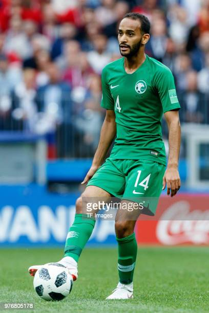 Adullah Otayf of Saudi Arabia controls the ball during the 2018 FIFA World Cup Russia group A match between Russia and Saudi Arabia at Luzhniki...