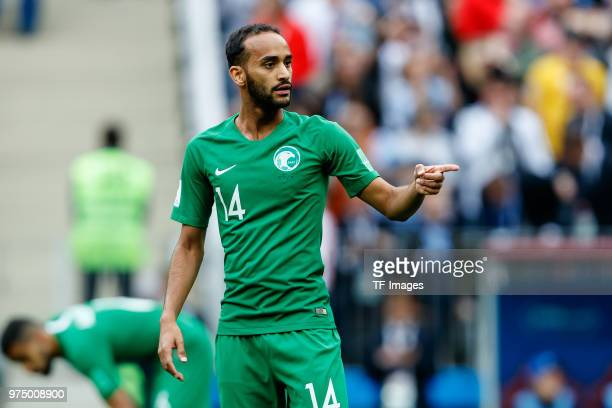 Adullah Otayf of Saudi Arabia gestures during the 2018 FIFA World Cup Russia group A match between Russia and Saudi Arabia at Luzhniki Stadium on...
