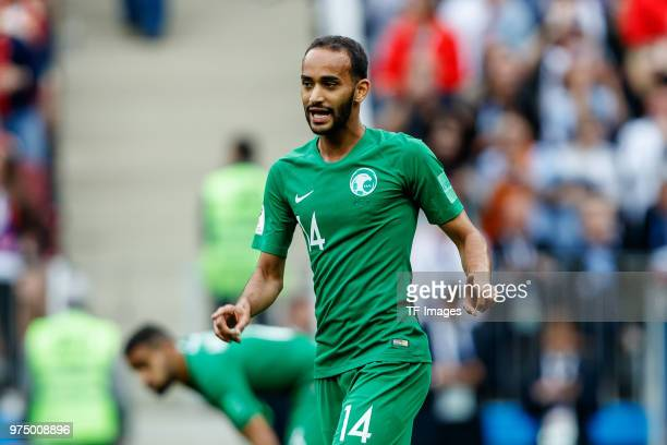 Adullah Otayf of Saudi Arabia looks on during the 2018 FIFA World Cup Russia group A match between Russia and Saudi Arabia at Luzhniki Stadium on...