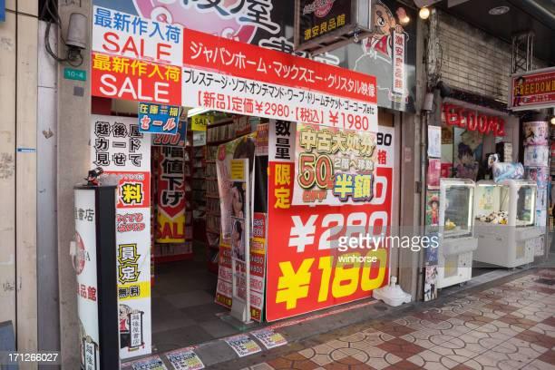 Adult Video Shop in Japan