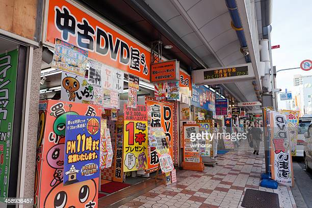 Adult Video Shops in Japan