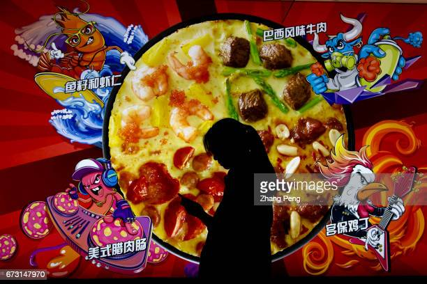 Advertisement of Pizza Hut in subway station In the financial report of the first quarter of 2017 total sale of all the Pizza Hut shops in China has...