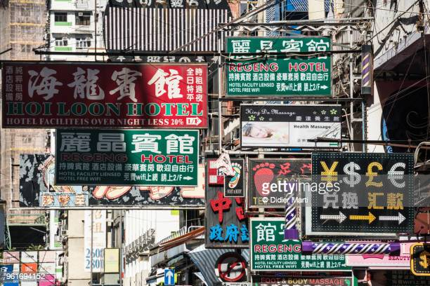 Advertisement sign in the crowded streets of Mong KoK in Kowloon, Hong Kong