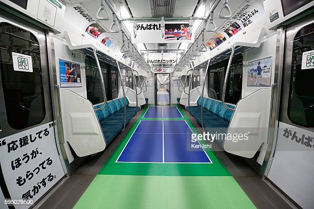 Advertisements for Rio Paralympics 2016 are seen in a Yamanote train on August 25 2016 in Tokyo Japan Ahead of Rio Paralympics 2016 the Japan Railway...