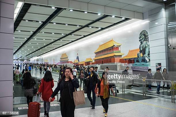 Advertisements for the Palace Museum in Beijing are shown on the wall between the area of Hong Kong Station and Central Station