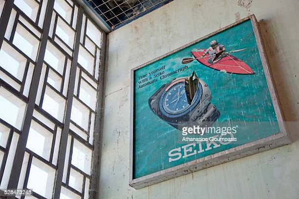 Advertising billboard at the abandoned airport on April 28 2016 in Nicosia Cyprus On 27 March 1968 a modern new terminal designed by the German...