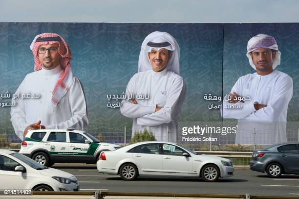 Advertising campaign for a television network on January 2016 in Dubai United Arab Emirates