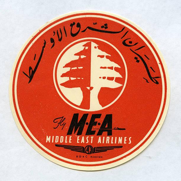 Resultado de imagen para MEA Middle East Airlines logo