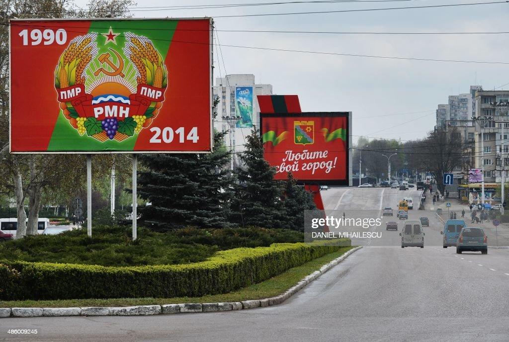 MOLDOVA-UKRAINE-RUSSIA-CRISIS-POLITICS-EU : News Photo