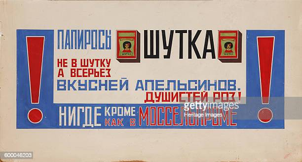 Advertising Poster for Cigarettes Shutka 1923 Private Collection Artist Mayakovsky Vladimir Vladimirovich