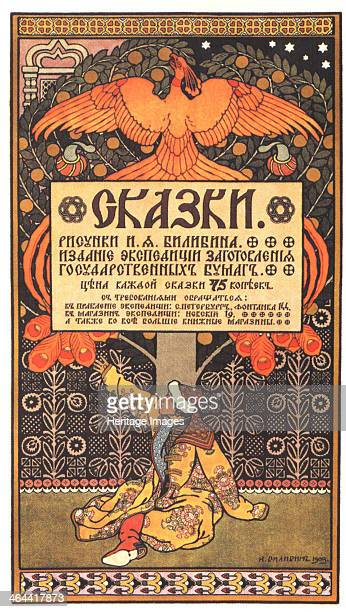 Advertising Poster for the book Fairy Tales 1903 Found in the collection of the Russian State Library Moscow