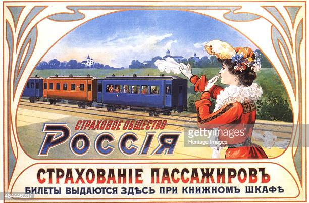 Advertising Poster for the insurance company Russia 1903 Found in the collection of the Russian State Library Moscow