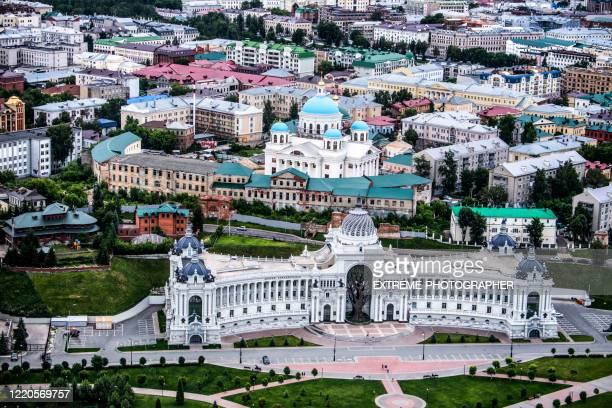 ロシア・カザンの農民宮殿の空撮 - カザン市 ストックフォトと画像