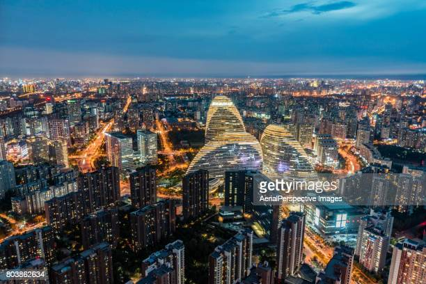 Aerial View of Beijing Skyline at Night