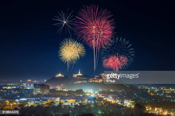 aerial view of colorful fireworks at Phra Nakhon Khiri (Khao Wang) annual festival in Thailand