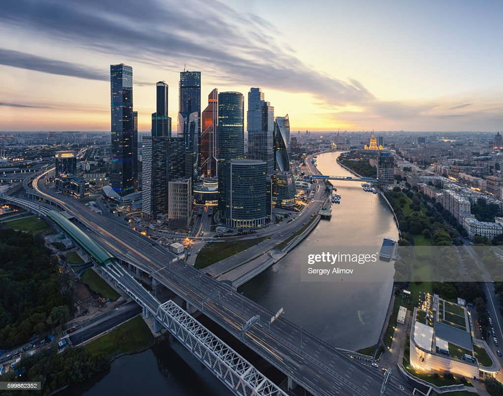 Aerial view of modern Moscow : Stockfoto