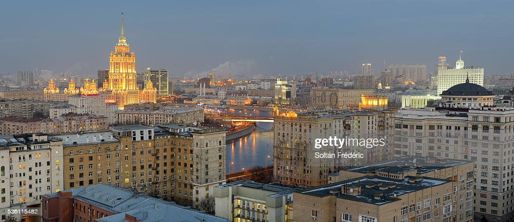 Aerial view of Moscow : Stock Photo