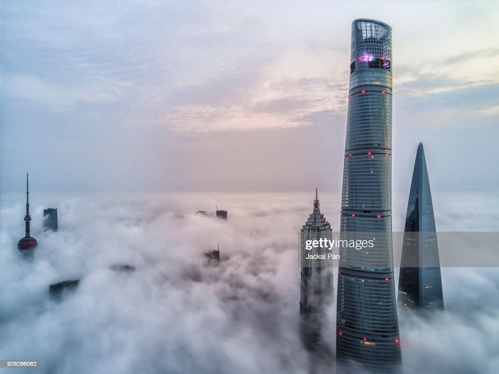 Aerial View of Shanghai Lujiazui Financial District in Fog : Stock Photo