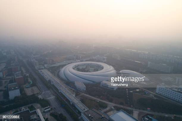 aerial view of Shanghai Synchrotron Radiation Facility buildings