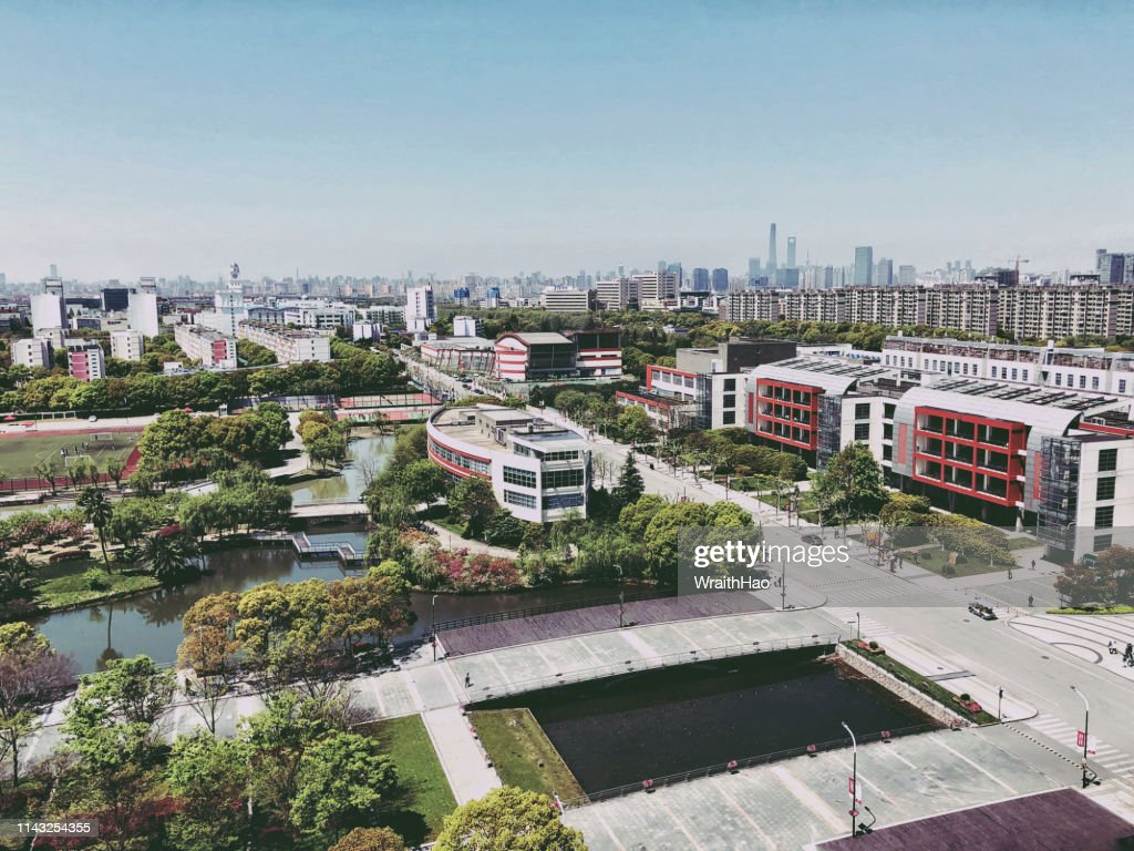 Aerial view of Shanghai university : Stock-Foto