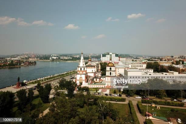vista aérea de la catedral de la epifanía en irkutsk - gwengoat fotografías e imágenes de stock