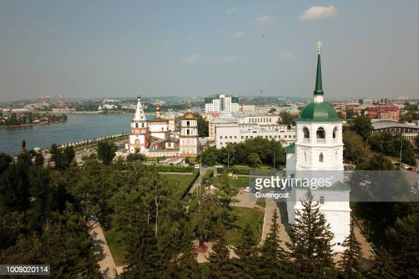 aerial view of the church in the name of the savior of the holy image in irkutsk - gwengoat stock pictures, royalty-free photos & images