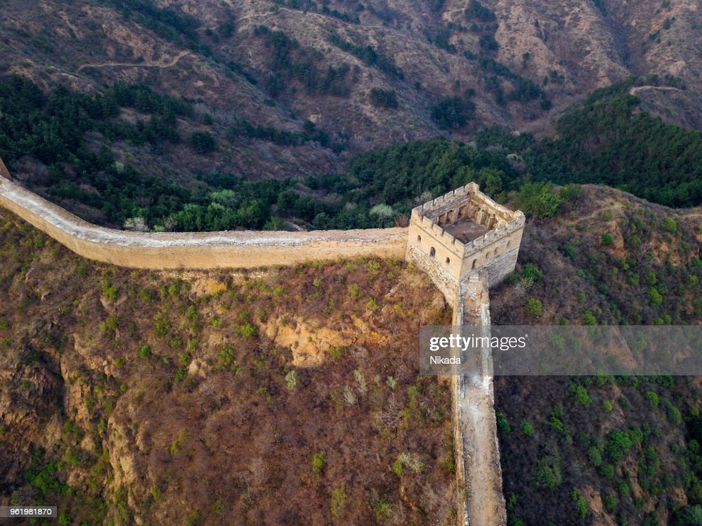 Aerial View Of The Great Wall Of China High Res Stock Photo