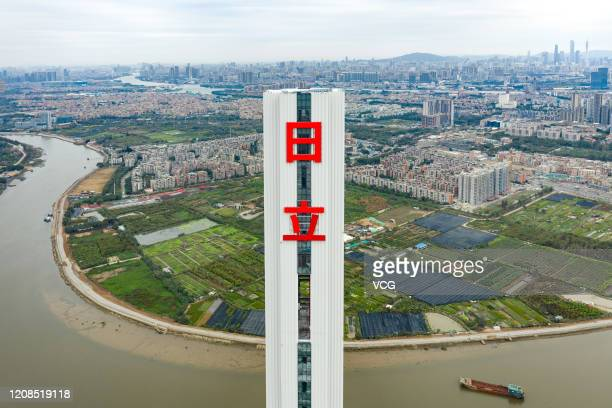 Aerial view of the Hitachi H1 TOWER one of the world's tallest elevator test towers on January 16 2020 in Guangzhou China