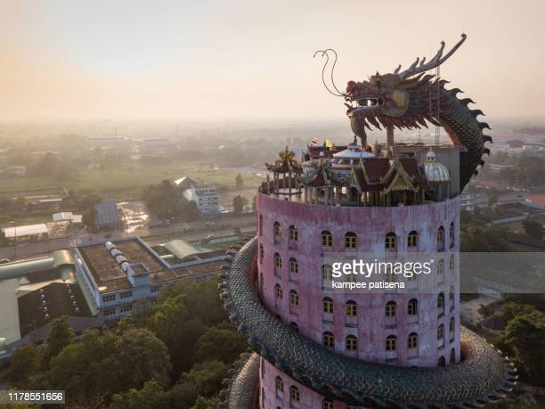 aerial view of wat samphran, dragon temple in the sam phran district in nakhon pathom province near bangkok, thailand. - wat samphran stock pictures, royalty-free photos & images